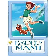 Esper Mami DVD 5
