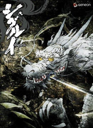 Shigurui Half-Box Ryu