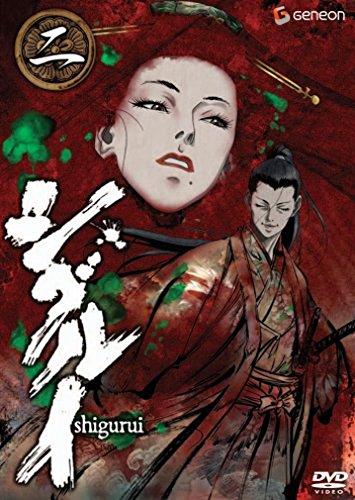 Shigurui 2