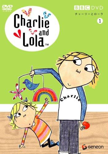 Chalie & Lola 1