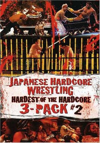 Japanese Hardcore Wrestling: Hardest Hardcore 2