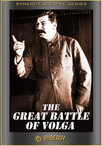 The Great Battle of Volga