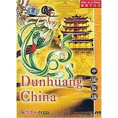 Dunhuang China