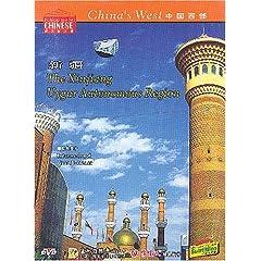 The Xinjiang Uygur Autonomous Region