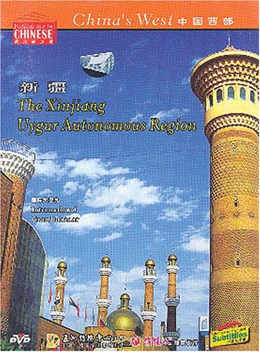 The Xinjiang Uygur Autonomous Region