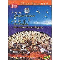 Qinghai Province / The Ningxia Hui Autonomous Region