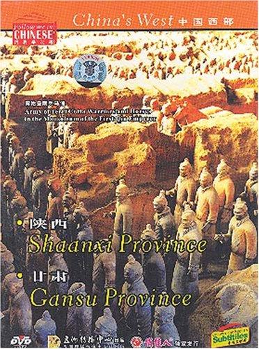 Shaanxi Province / Gansu Province