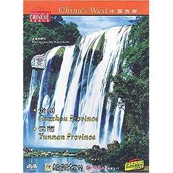 Yunnan Province / Guizhou Province