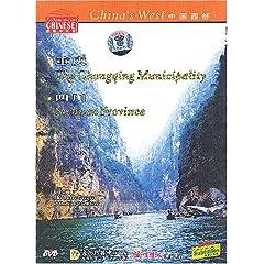The Chongqing Municipality / Sichuan