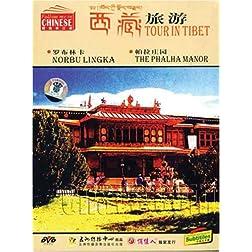 Tour in Tibet: Norbu Lingka, The Phalha Manor