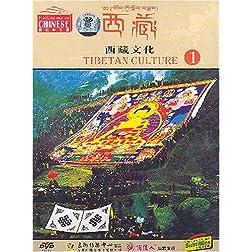 Tibetan Culture 1