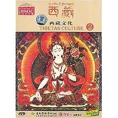 Tibetan Culture 2