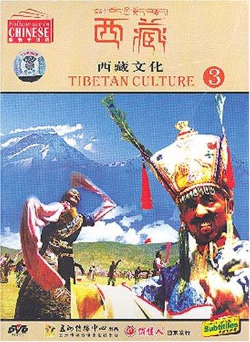 Tibetan Culture 3