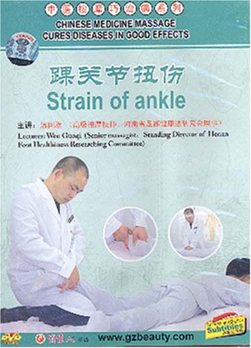 Chinese Medicine Massage Cures Diseases in Good Effects: Strain of Ankle