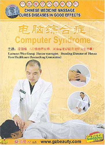 Chinese Medicine Massage Cures Diseases in Good Effects: Computer Syndrome