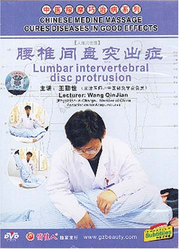 Chinese Medicine Massage Cures Diseases in Good Effects: Lumbar Intervertebral Disc Protrusion
