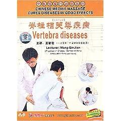 Chinese Medicine Massage Cures Diseases in Good Effects: Vertebra Diseases