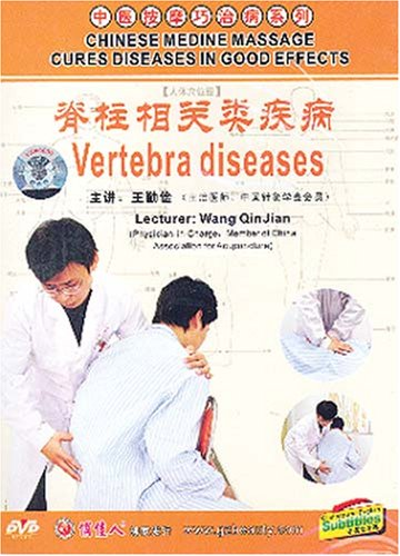 Chinese Medicine Massage Cures Diseases in Good Effects: Vertebra Diseases