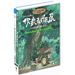 Oga Kazuo Ten-Totoro No Mori Wo Ega