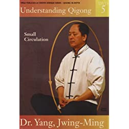 Understanding Qigong DVD5: Small Circulation (YMAA Microcosmic Chi Kung)