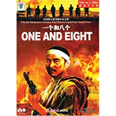 One and Eight