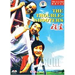The Trouble-shootings