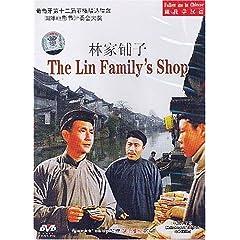 The Lin Familys Shop