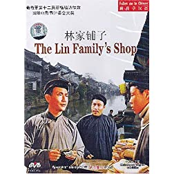 The Lin Familys Shop