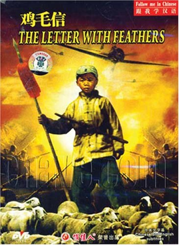 The Letter with Feathers