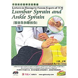 Lectures on Massage by Famous Experts of TCMï¼Lumbar Sprain and Ankle Sprain