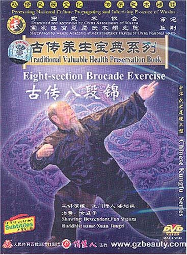 Traditional Valuable Health Preservation Series: Eight-section Brocade Exercise