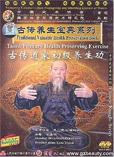 Traditional Valuable Health Preservation Series: Taoist Primary Health Preserving Exercise