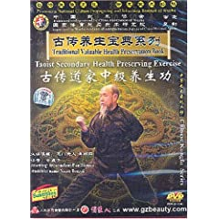 Traditional Valuable Health Preservation Series: Taoist Secondary Health Preserving Exercise