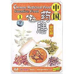 Chinese Medicinal Food: Curative Food