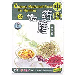 Chinese Medicinal Food: In Spring