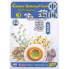 Chinese Medicinal Food: In Summer