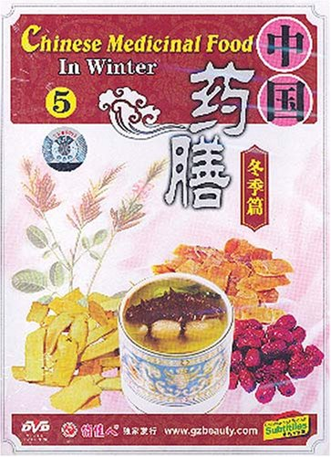Chinese Medicinal Food: In Winter