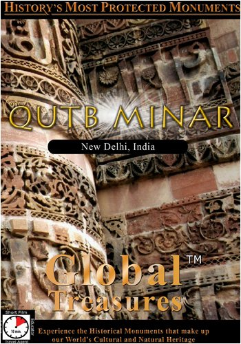 Global Treasures  QUTB MINAR India
