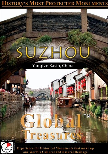 Global Treasures  SUZHOU China