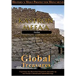 Global Treasures  KASTRON MEFA'A Jordan