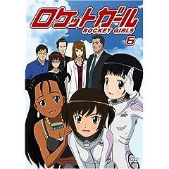 Rocket Girls 6