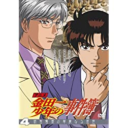 Vol. 4-Kindaichi Case Files