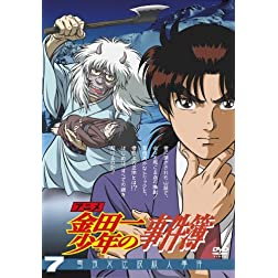 Vol. 7-Kindaichi Case Files