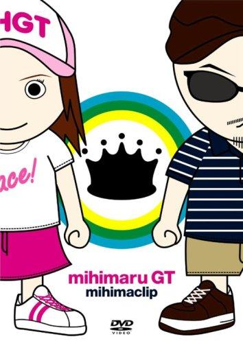 Mihimaclip