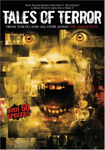 Tales of Terror Collection: From Tokyo And All Over Japan (4DVD)