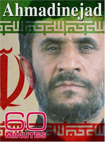 60 Minutes - President Ahmadinejad (September 23, 2007)