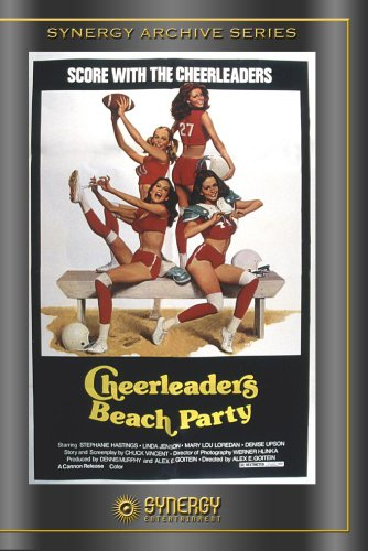 Cheerleader Beach Party (1978)