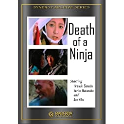Death of A Ninja (1982)