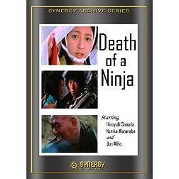 Death of A Ninja (1982)