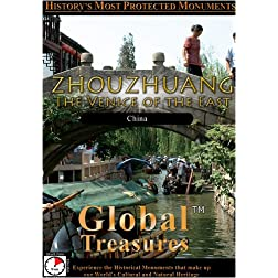 Global Treasures  ZHOU ZHUANG China